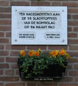 Beekstraat Gedenksteen
