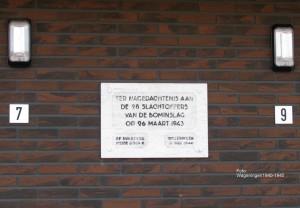 Gedenksteen Beekstraat